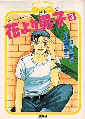 File:Novel-3.jpg