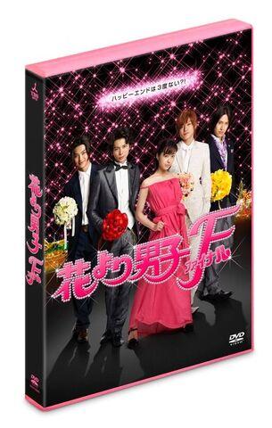 File:Final-DVD.jpg