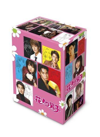 File:Hanadan-box.jpg