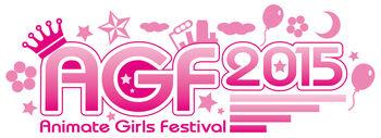 AGF-2015-logo