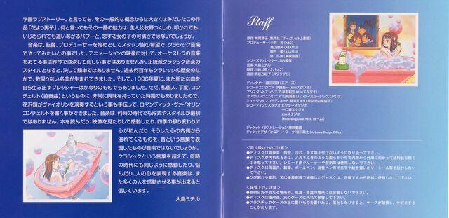 File:Booklet6.jpg