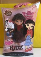 Bratz Kidz 2nd Edition Jade