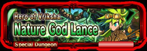 Sp quest banner 803006