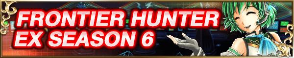 Banner frontier hunter2 season6