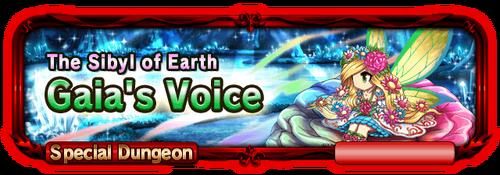 Sp quest banner goddess3