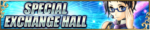 Special Exchange Hall