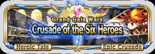 Sp quest banner grandgaia 2