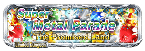 Sp quest banner guerrilla super