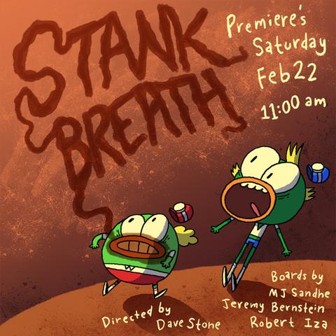 File:StankBreathArt.png