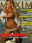 Anna-Maxim 2