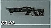 File:Barret light rifle.jpg