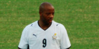 Junior Agogo