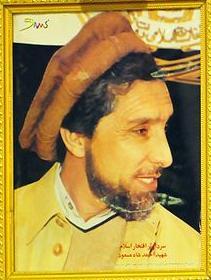 File:Ahmad Shah Massoud.jpg