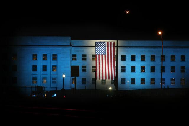 File:Pentagon blue lights.jpg