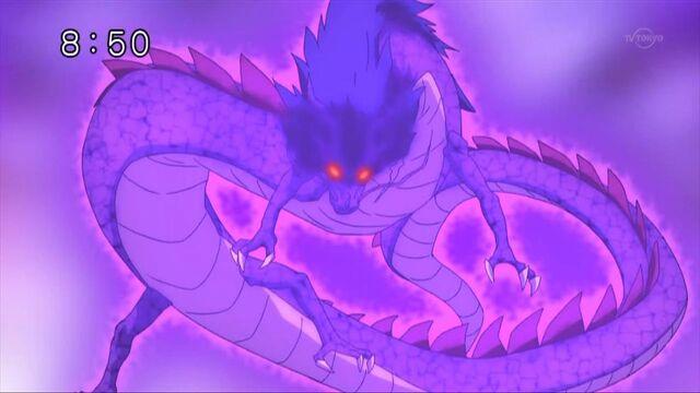 File:B Dragooon Beast.jpg