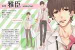 Masaomi season 2