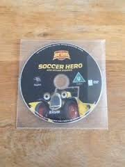 File:Soccer Hero Disc.jpg