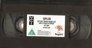 File:Stunt Bike Rescue Tape.jpg