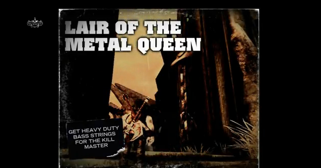 File:Lair of the Metal Queen.png