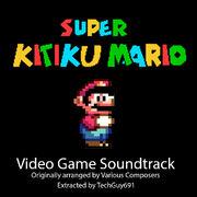 Super Kitiku Mario VGM