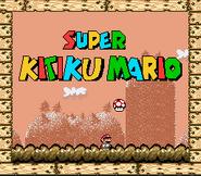 (6) Super Kitiku Mario Title
