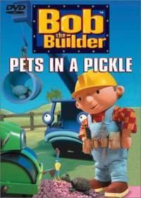 File:Pets In A Pickle.jpg