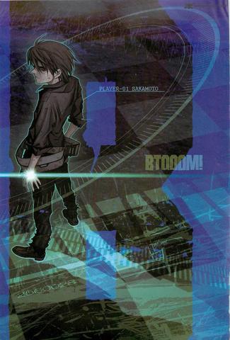 File:Volume 2 artwork.png