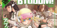 Btooom! Multiplayer Game