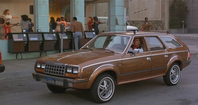 File:Jennifers dad amc eagle.jpg