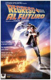 Regreso Al Futuro 1