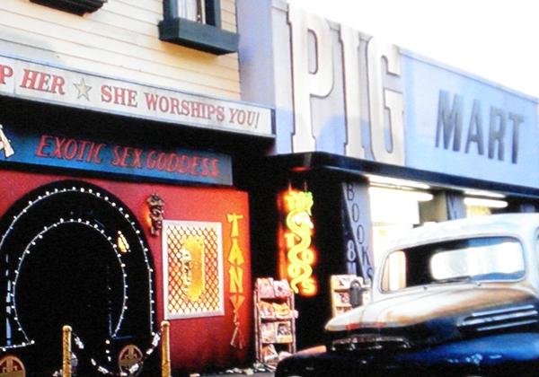 File:PIG Mart.jpg