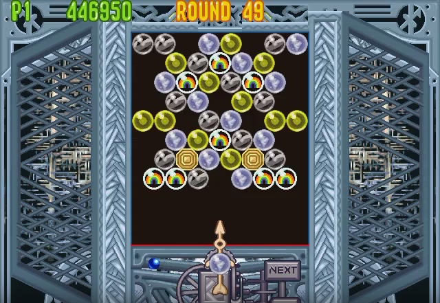 File:Judgment Puzzle-4.png