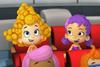 Oona and Deema Planetarium