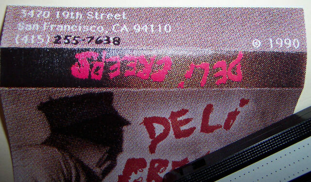 File:Deli Creeps Demo 2.JPG