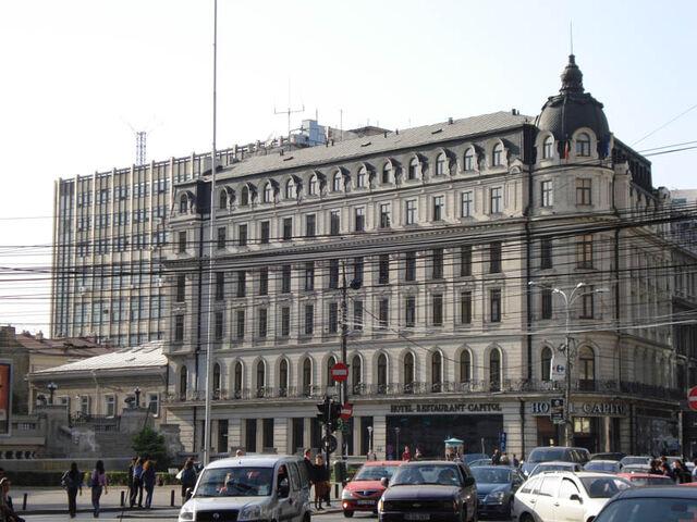 Fișier:Hotel Capitol.jpg