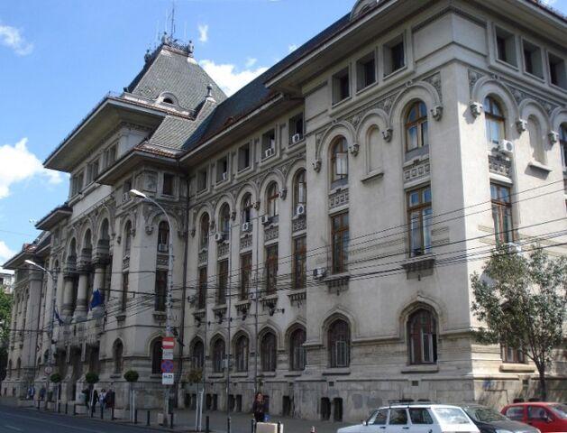 Fișier:Palatul Primariei Capitalei.jpg
