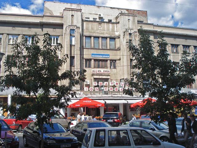 Fișier:Teatrul Ion Creanga.jpg