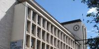 Palatul Comitetului de Stat al Planificării