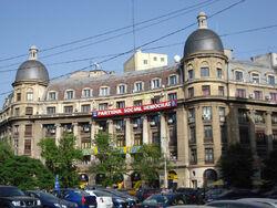 Palatul Creditului Industrial
