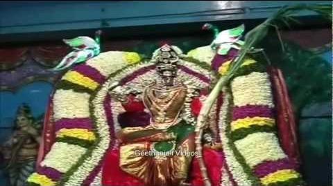 Vasthu Shanthi - Vayu Avahanam - Sanskrit