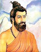 File:140px-Vishvamitra-Muni.jpg