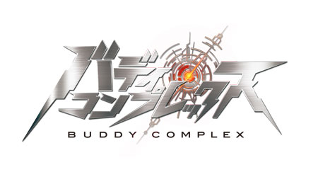 File:Buddy Complex logo.jpg