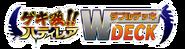 SS01 Logo