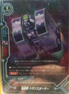 H-BT04-0041