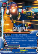 D-EB02-0010 (Sample)