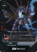PR-0174