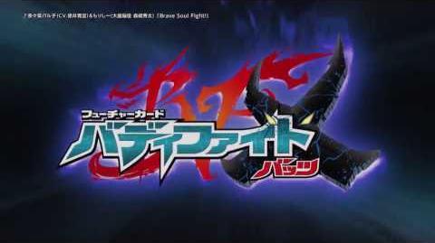 フューチャーカード バディファイトX(バッツ)500円スタートデッキ 第1弾「轟雷魔王竜」 第2弾「ドラゴンズ・フィールダー」、3月15日(水)発売!