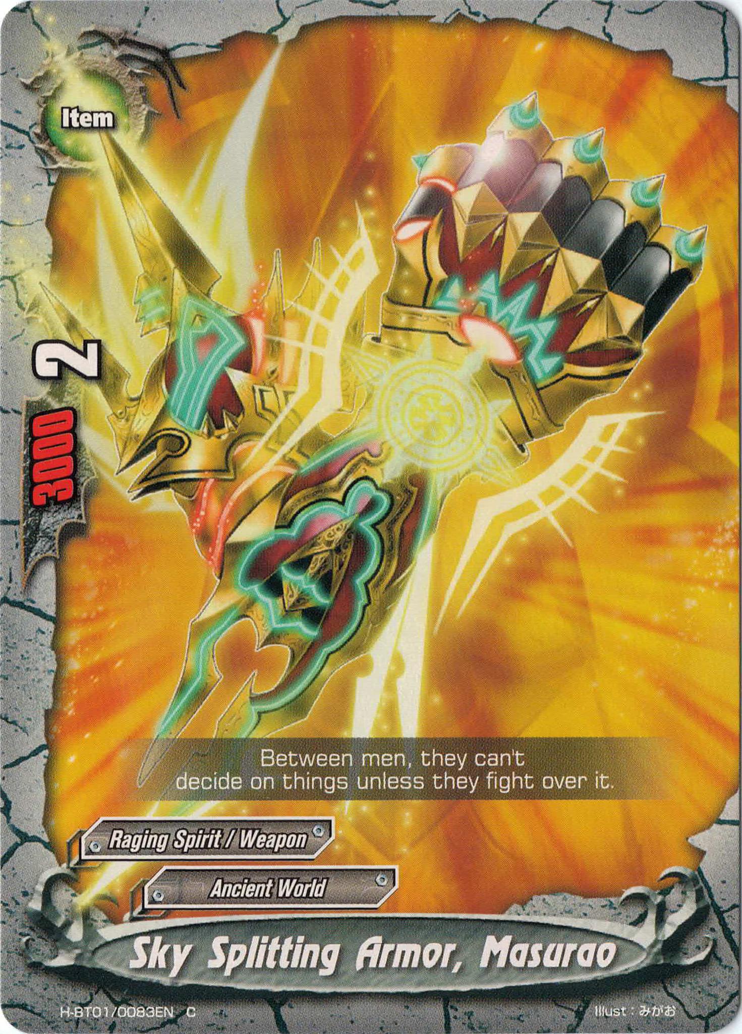 Card Artworks:Desperado Barrel Dragon | Yu-Gi-Oh! | FANDOM