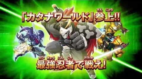 ブースターパック第2弾「サイバー忍軍」