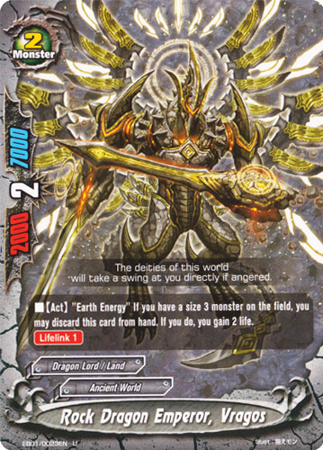 Rock Dragon Emperor, Vragos | Future Card Buddyfight Wiki